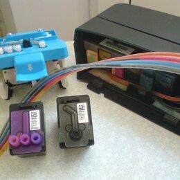 Картриджи - Головки  печатающие HP M0H50A, M0H51A,  снпч HP GT51 GT52, 0