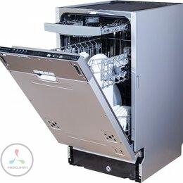 Посудомоечные машины - Посудомоечная машина узкая Kaiser S45 I 60 XL, 0