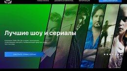 IT, интернет и реклама - Делаю web дизайн, сайты на Tilda, 0