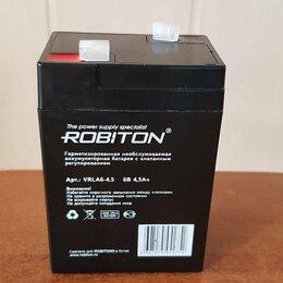 Аккумуляторные батареи - Аккумулятор свинцово-кислотный 6В 4,5Ач ROBITON , 0
