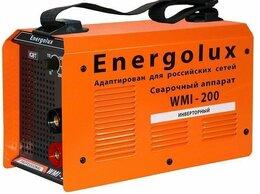 Сварочные аппараты - Сварочный аппарат Energolux WMI-200 (MMA)…, 0