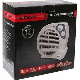 Обогреватели - Тепловентилятор Engy EN обогреватель 2000w, 0