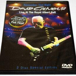 Музыкальные CD и аудиокассеты -  DAVID GILMOUR Х 2, 0