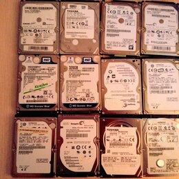 Внешние жесткие диски и SSD - Жёсткий диск Hdd 2,5 для ноутбук, 0