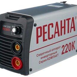 Сварочные аппараты - Сварочный аппарат РЕСАНТА САИ-220К (MMA)…, 0