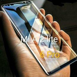 Чехлы - Xioami Mi A 2 lite/ 6 Pro защитное стекло, 0