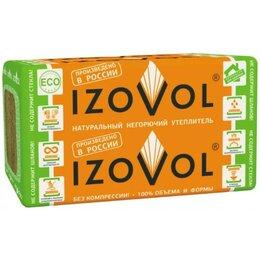 Изоляционные материалы - Утеплитель негорючий Isovol Ф-100 1000*600 толщ. 50 мм (0,24м3/упак), 0