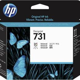 Аксессуары для принтеров и МФУ - HP P2V27A печатающая головка, 0
