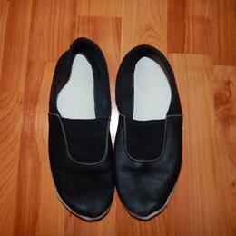 Обувь для спорта - Чешки кожа 20 см., 0