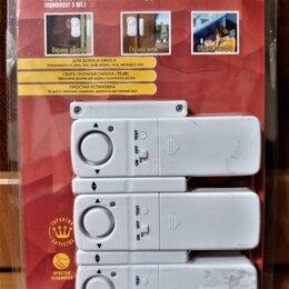 Системы Умный дом - автономная сигнализация с герконом RX-209, 0