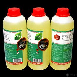 Топливные материалы - Биотопливо ZeFire Premium с запахом кофе 1,1 литра , 0