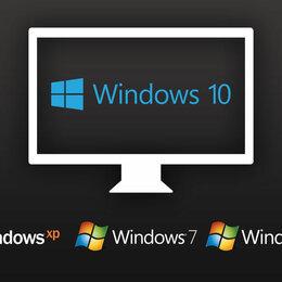 Программное обеспечение - Установка Windows, драйверов. Настройка, 0