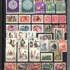 Почтовые марки по цене не указана - Марки, фото 5