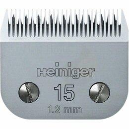 Туалеты и аксессуары  - Сменное лезвие Heiniger для кошек 15/1.2 мм -…, 0