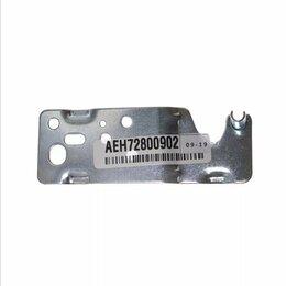Аксессуары и запчасти - Петля холодильника верхняя ЛЕВАЯ LG AEH72800902, 0