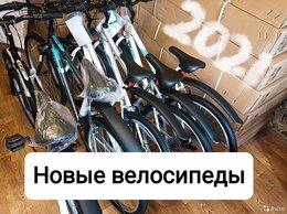 Велосипеды - Новые велосипеды, 0