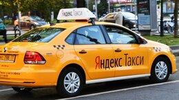 Водитель - Водитель Яндекс такси( на своём авто), 0