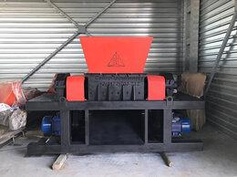 Производственно-техническое оборудование - Шредер промышленный ШДП-2000 измельчитель отходов, 0