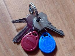 """Вещи - Найдены ключи (ост. """"Дзержинского""""), отдаются…, 0"""