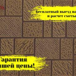 Мозаика - Фасадная панель Мозайка, 0