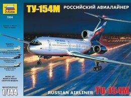 Конструкторы - Сборная модель. Пассажирский самолет ТУ-154М.…, 0