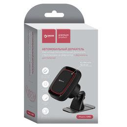 Аккумуляторы - Автомобильный магнитный держатель на дефлектор, 0