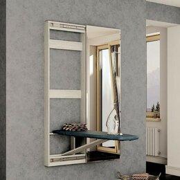 Зеркала - Гладильная доска Смартс зеркалом , 0