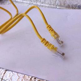 Кабели и разъемы - Локальный кабель метровый патч корд, 0