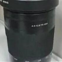 Объективы - Объектив Sony SAL75300, 0