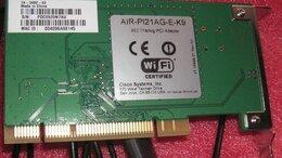 Оборудование Wi-Fi и Bluetooth - Cisco AIR-PI21AG-E-K9, 0