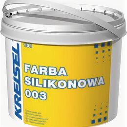 Краски - Краска силиконовая, фасадная Silikonfarbe 003 8 л , 0