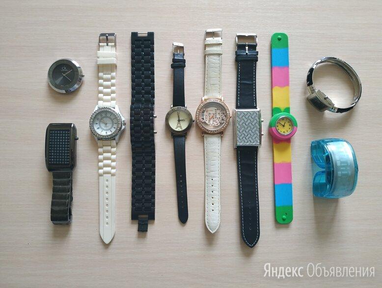 Часы в подарок по цене 300₽ - Наручные часы, фото 0