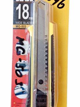 Монтажные ножи - Нож канц больш 18мм MG-503/SD-16 прорезиненная…, 0