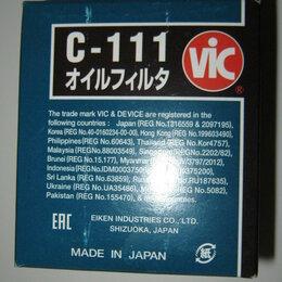 Двигатель и топливная система  - Фильтр маслянный Vic 111, 0