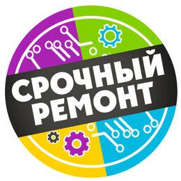 Ремонт и монтаж товаров - Срочный ремонт смартфонов, 0