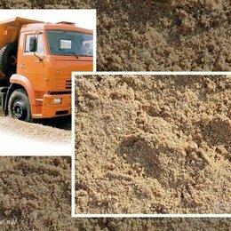 Строительные смеси и сыпучие материалы - Песок карьерный от 2 тон на Газели от 5 тон на Камазе , 0