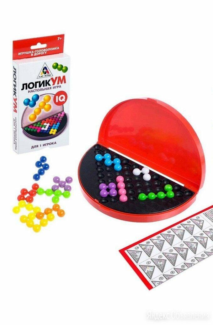 Настольная игра-головоломка на логику ЛогикУМ 105 заданий по цене 350₽ - Головоломки, фото 0