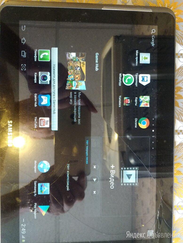 Планшет samsung Galaxy Tab 2 10.1 P5100 16Gb по цене 2990₽ - Планшеты, фото 0