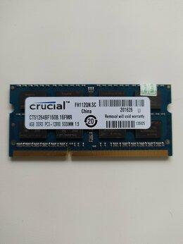 Модули памяти - 4Gb PC3L-12800  1600MHz. 1,5v. Для ноутбука. …, 0