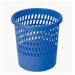 Расходные материалы - Корзина для бумаг 09 л сетчатая круг. синяя…, 0