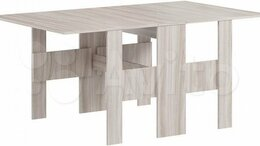 Столы и столики - Стол Книжка , 0