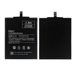 Аккумуляторы - Аккумулятор Xiaomi Redmi 3, 3S, 3X, 4X, BM47, 0