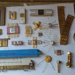 Радиодетали и электронные компоненты - радиодетали ссср прием. алекслом.рф, 0