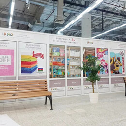 Рекламные конструкции и материалы - Внутреннее оформление помещений, 0