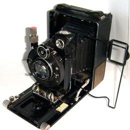 Пленочные фотоаппараты - Фотоаппарат Voigtlender Braunschweig Bergheil…, 0