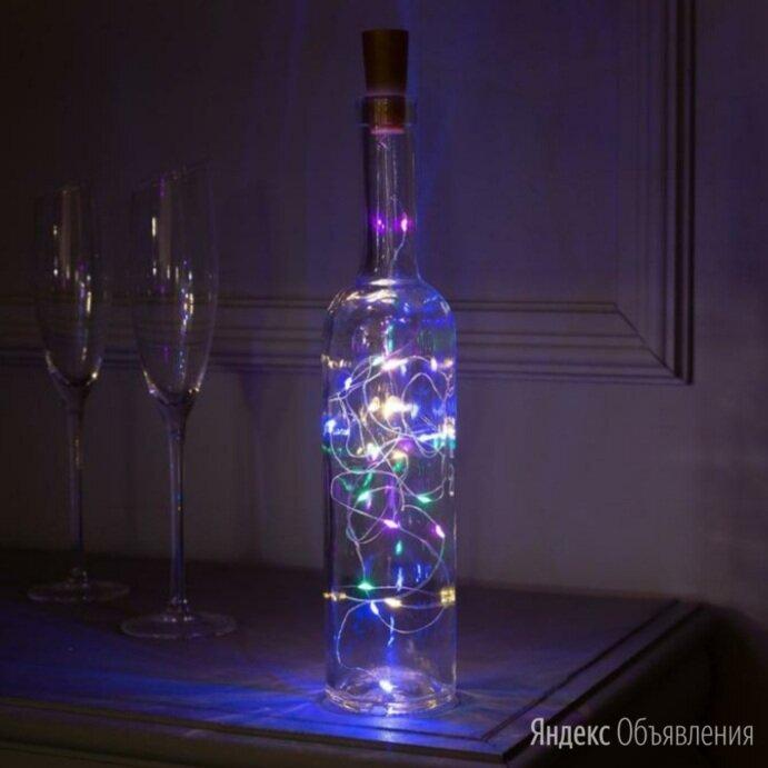 Светильник-бутылка, бутылочная пробка с LED нитью по цене 149₽ - Ночники и декоративные светильники, фото 0