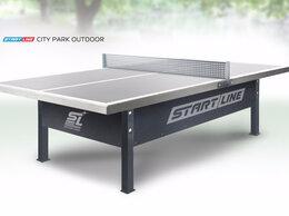 Столы - Теннисный стол Start Line City Park Outdoor 60-715, 0