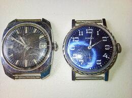 Другое - Наручные часы СССР. (В рабочем состоянии)., 0