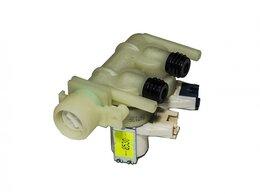 Аксессуары и запчасти - Клапан залива воды 2Wx для стиральных машин…, 0