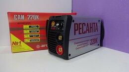 Сварочные аппараты - 🔥Инверторный сварочный аппарат РЕСАНТА САИ-220К…, 0